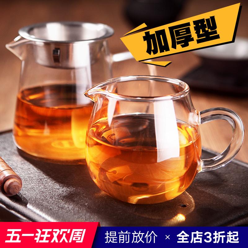 Сопротивление горячей высокая температура сгущаться стекло общественное дорога чашка пузырь чай филиал чай устройство общественный чашки фильтры чай море усилие чайный сервиз большой размер четыре квадрат