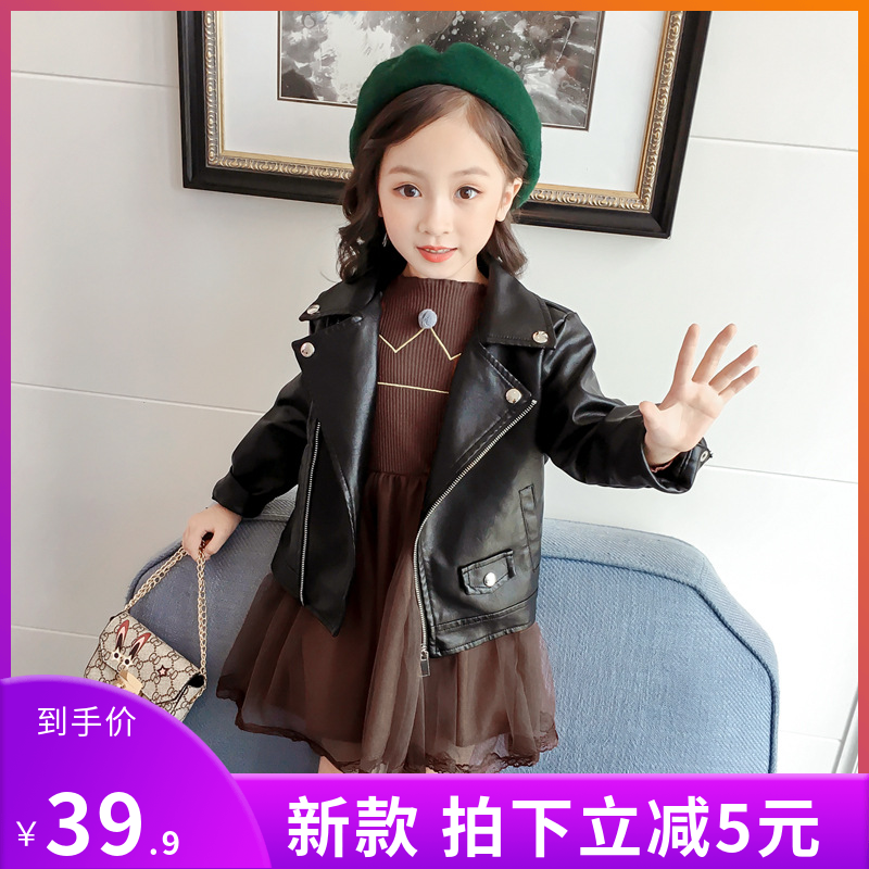 Spring and autumn girls' outerwear 2020 children's clothing Korean Short style girls' fashionable leather clothes girls' PU leather jacket