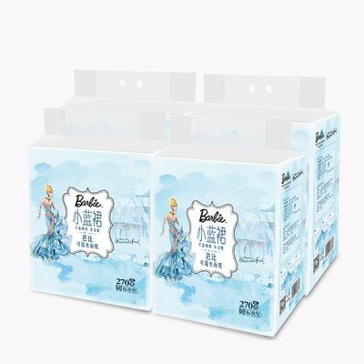 芭比小蓝裙可湿水纸巾抽纸抽取式面巾纸