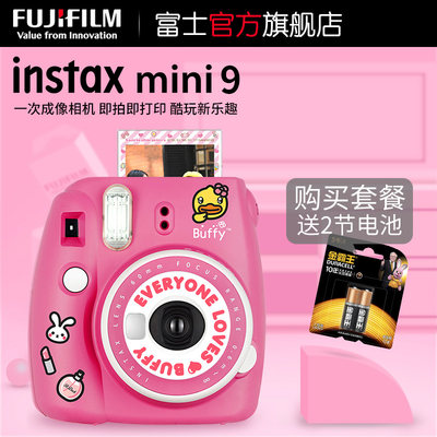 FujiFilm / Fuji Instax mini9 imaging stands to shoot mini 9 mini9 camera
