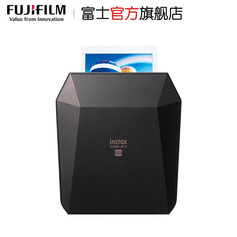 富士 instax share sp-3一次成像手機照片打印機熱升華照片打印機SP-3 迷你小型便攜式相片口袋無線打印機sp3