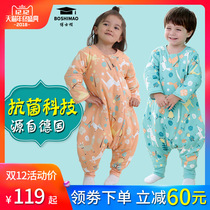Baby sleeping bag Autumn winter thickening split legs spring and autumn thin anti-kick by baby