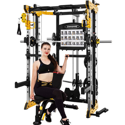 Kangqiang BK-507 Smith machine mobile flying bird household private education bed push rack integrated training equipment fitness equipment