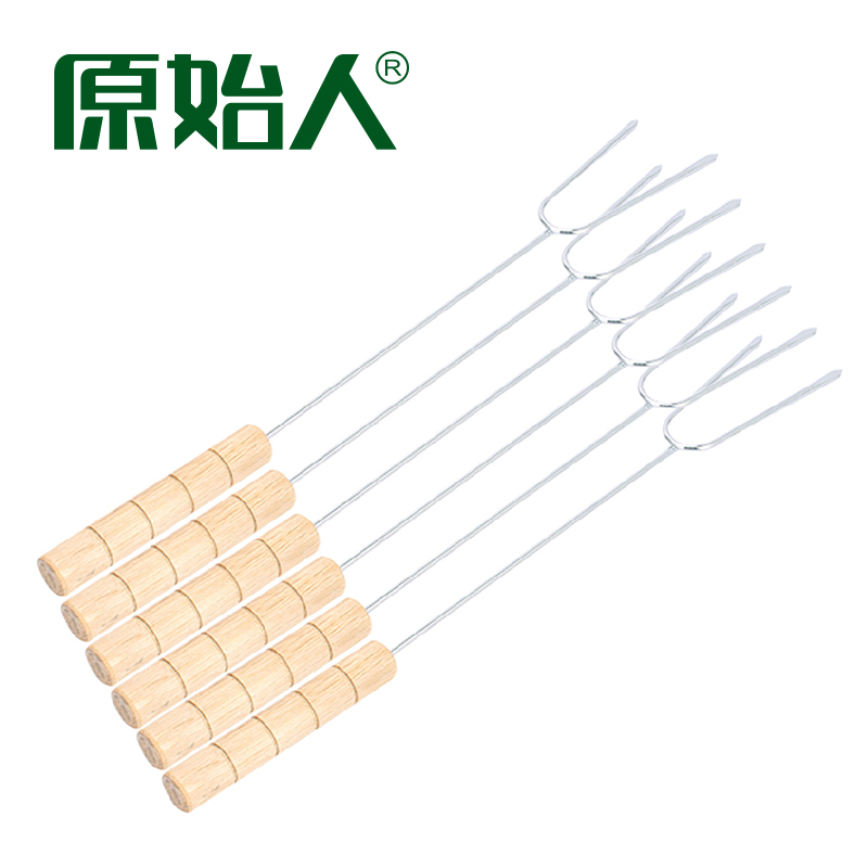 Primitive wooden handle stainless steel barbecue fork barbecue accessories barbecue tools single fork U-shaped fork barbecue fork 6 pack