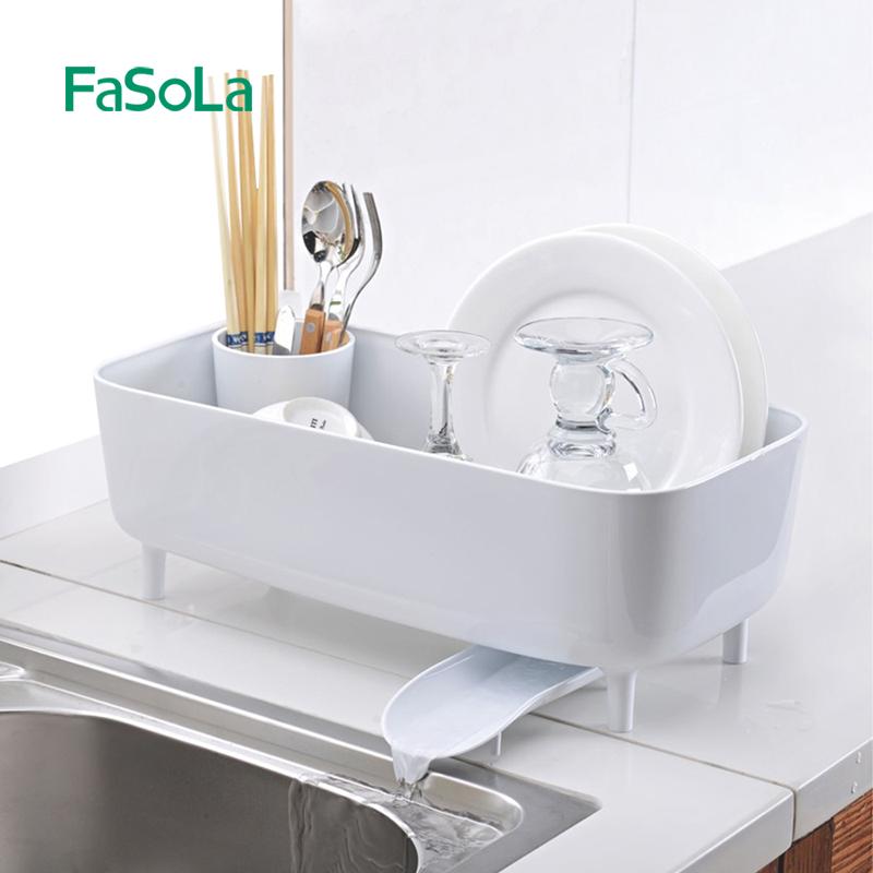 厨房放碗框塑料筐溺水堆碗架水漕碗栏洗菜盆洗碗池沥水蓝控水碗篮