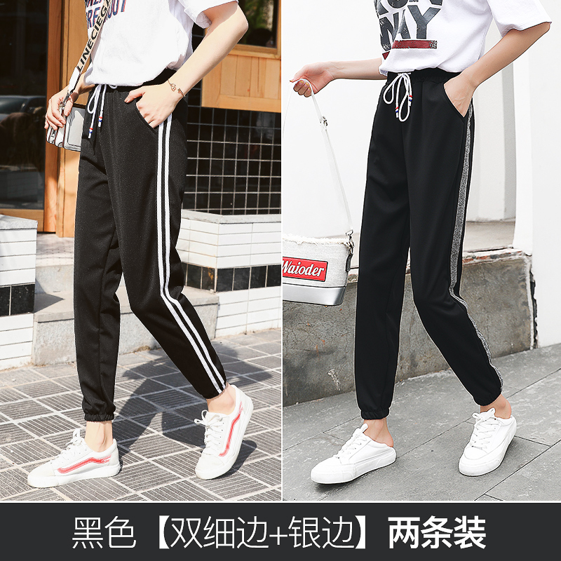 Black [double Thin Side + Silver Side] Regular Single Pants