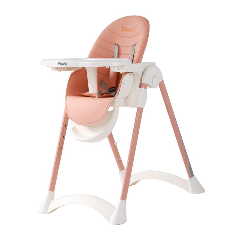 【雪梨推荐】Pouch宝宝餐椅儿童家用便携式可折叠大空间吃饭餐桌