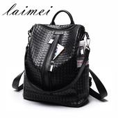 Laimei Quilted Backpack