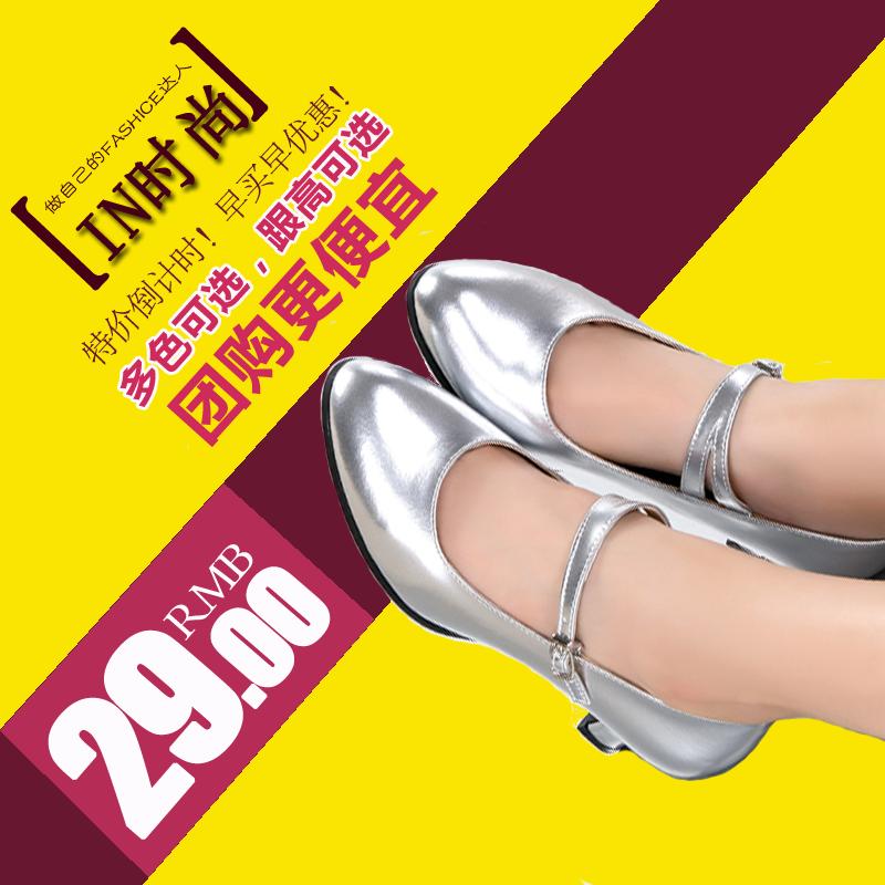 Современный обувь женщина для взрослых мягкое дно размер гонка латинский обувь низкий на высоком кабгалстук-бабочкае подошва площадь платить дружба обувь уолл при этом