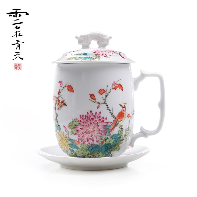 陶瓷家用水杯大单杯汝窑过滤带盖