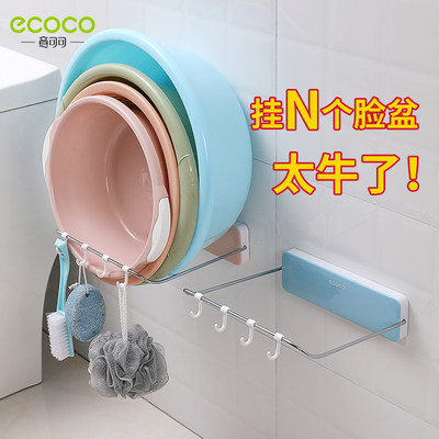 Washbasin rack wall hanging toilet bathroom storage basin storage toilet toilet free punching washbasin shelf