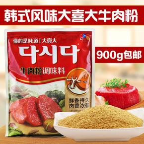 Специи порошковые,  Надеяться выдающийся большой счастливый даниил мясо вкус увеличение свежий корейский вкус материал жарить блюдо большой соус суп приправа царство хань суп конец материал 900g, цена 376 руб
