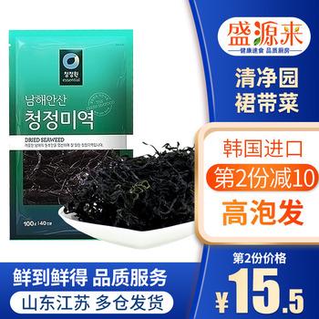 Водоросли,  Корея море группа суп из море группа сухой товары импорт ясно чистый сад юбка группа блюдо море китайская капуста прохладно смешивать море гриб морские водоросли 100g, цена 401 руб