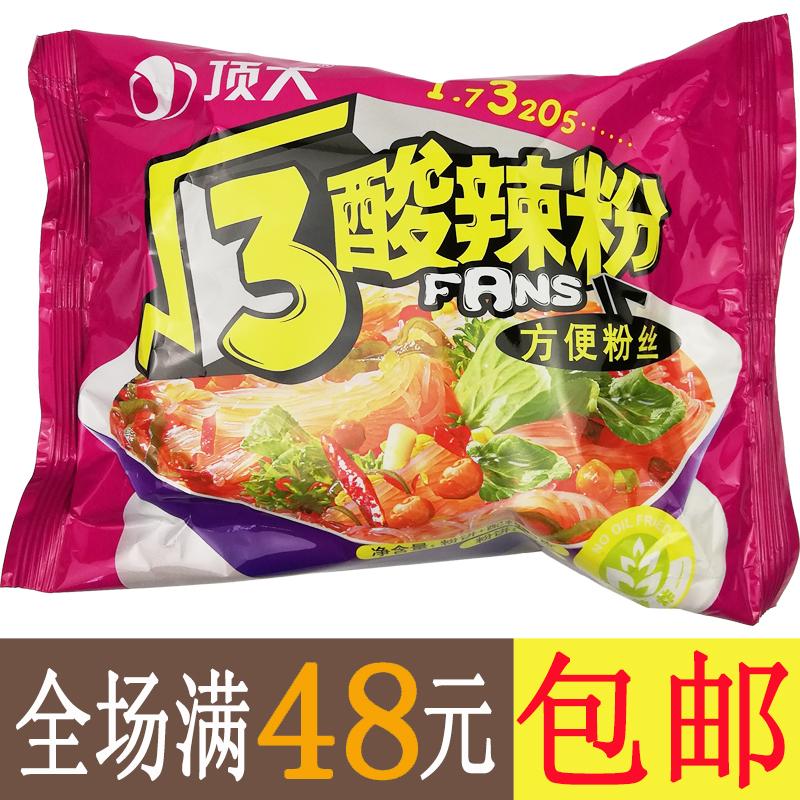 顶大根号三酸辣粉丝93g/袋方便粉丝快餐面方便面根号3