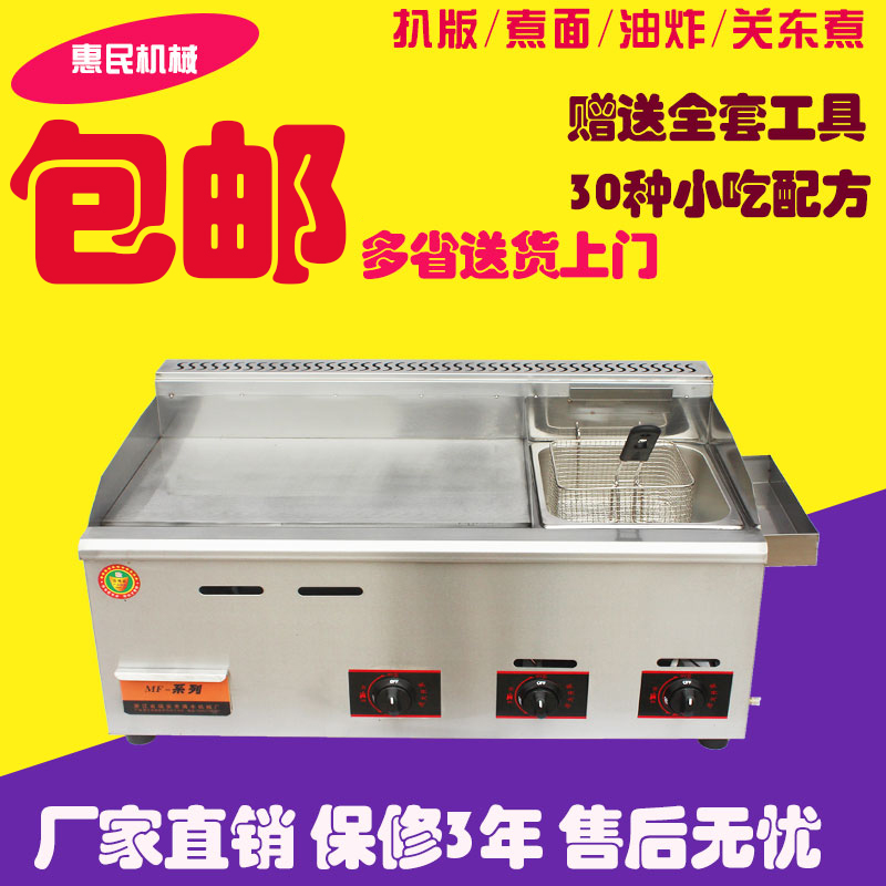 Газовая коммерческая печь на одной машине панель Пылеуловитель, Мала Тан