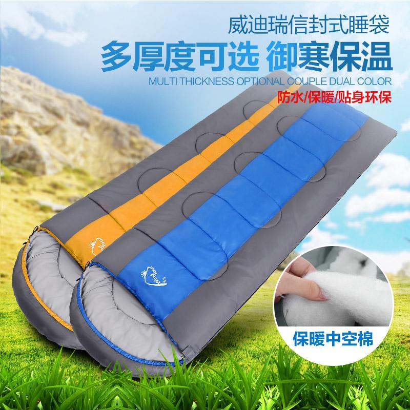 Weidui mùa xuân hè túi ngủ người lớn ngoài trời du lịch xách tay cắm trại túi ngủ ấm đệm ăn trưa phá vỡ trong nhà túi ngủ