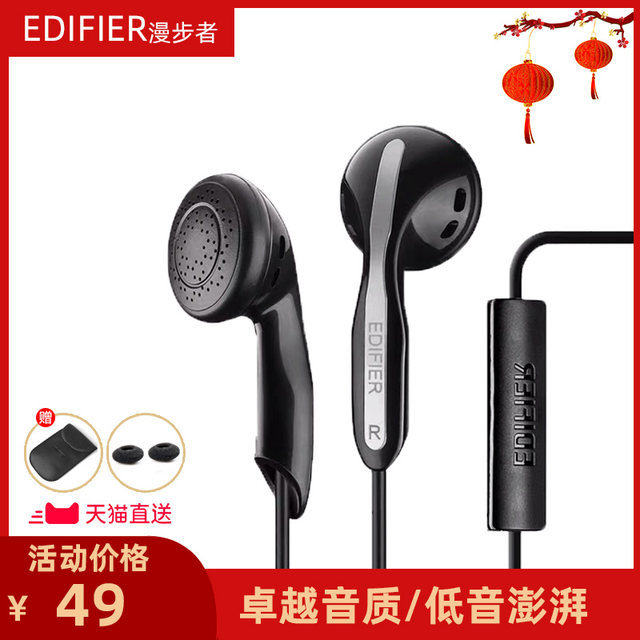 Edifier Edifier H180p Mobile Phone Headset Earplugs With Microphone Tablet Online Class