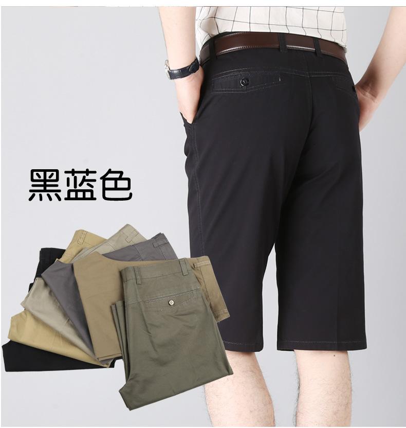 Mùa hè quần short cotton người đàn ông trung niên của quần cắt quần trung niên quần âu nam cao eo lỏng quần 7 điểm quần