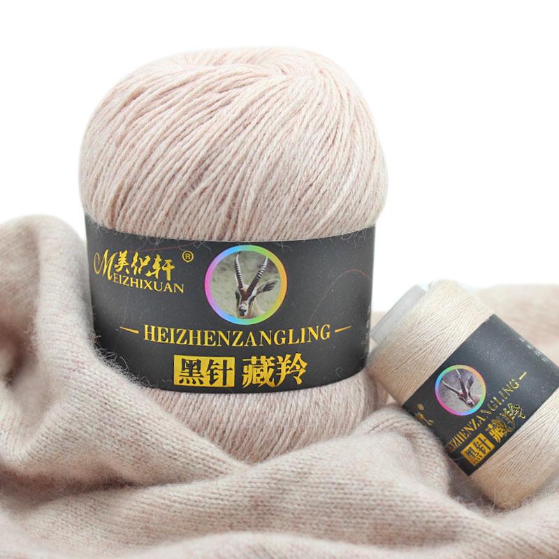美织轩黑针藏羚绒6 6黛貂毛线羊绒毛线手编毛线中粗羊毛线包邮