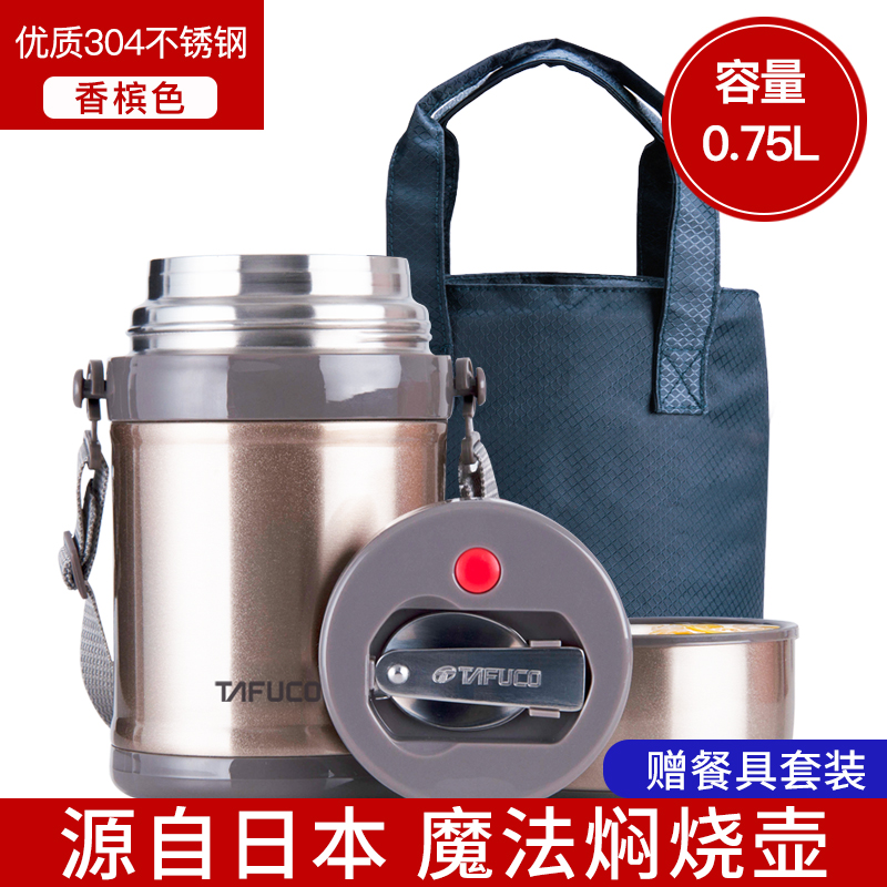 High quality stainless steel T2041 champagne 750ml+ bag + tableware