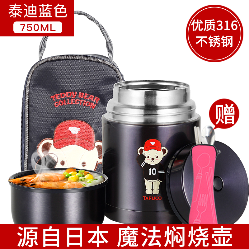 High quality 316 stainless steel T5582 Teddy + bag + tableware