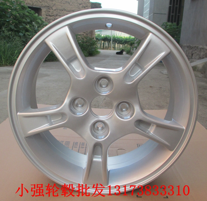 Usd 50 54 14 Inch 15 Inch Hippocampus 323 Haifuxing Alloy Wheels Wholesale From China Online Shopping Buy Asian Products Online From The Best Shoping Agent Chinahao Com