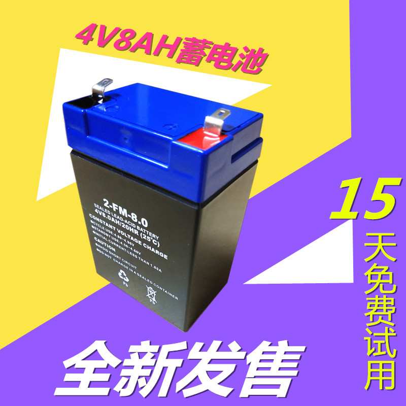 Electronic scale battery 4v6ah dedicated 4v8ah universal 5Ah Searchlight emergency light 9AH storage lead-acid battery