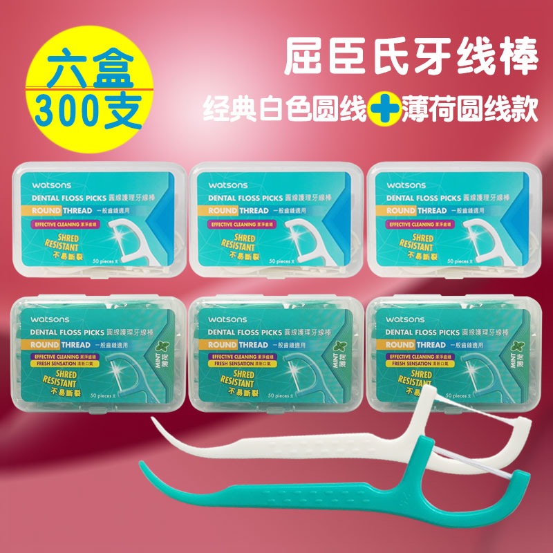 Imported Kong Line Tooth S Pick A 300 Toothpick Flosser 6 Boxes Mint