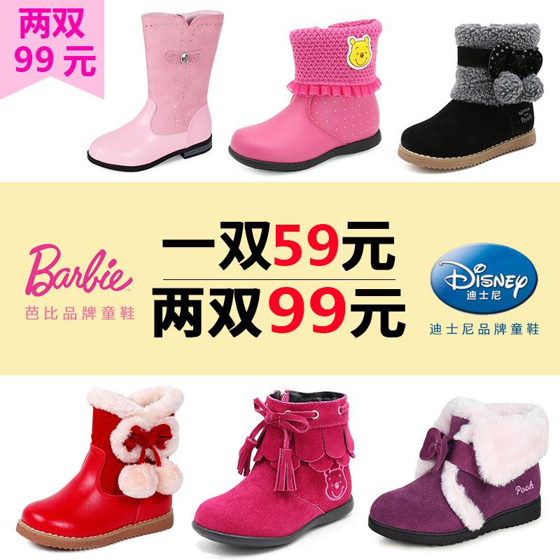 【断码秒杀】清仓迪士尼中大鞋女童秋冬款运动鞋儿童保暖休闲鞋潮