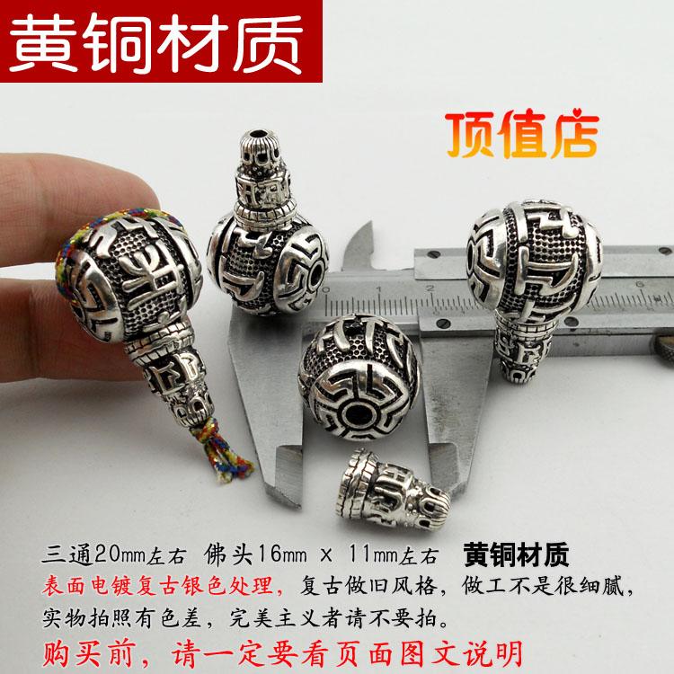 20mm古银色三通+佛头 藏式六字真言三通佛塔DIY纯黄铜佛珠配件
