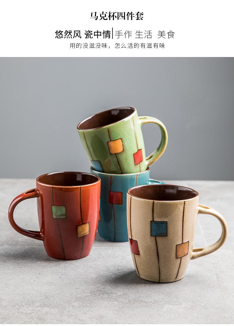家用杯子套装个装现代简约欧式杯具陶瓷水杯客厅泡茶马克杯详细照片