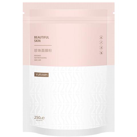 瑜然美珍珠粉面膜粉软膜粉 正品外用美容院冰膜粉