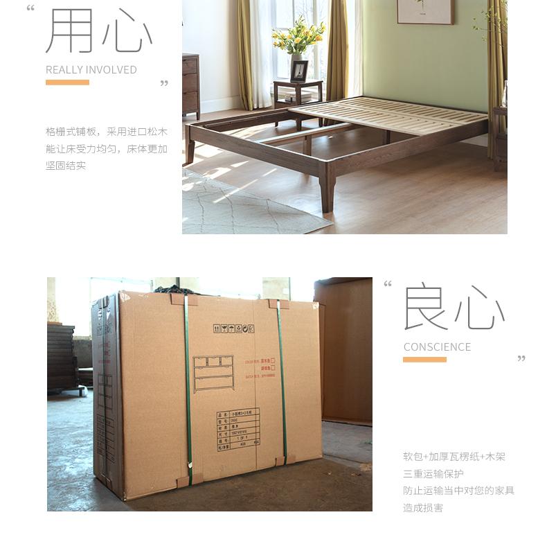 无靠背床(胡桃色)_09.jpg