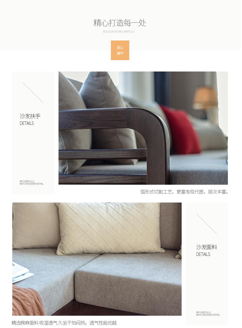 圆弧贵妃弧形腿沙发(胡桃色)_12.jpg