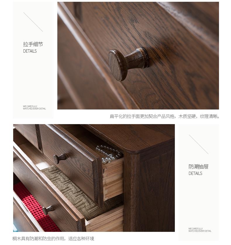 2 3斗柜-新图_09.jpg