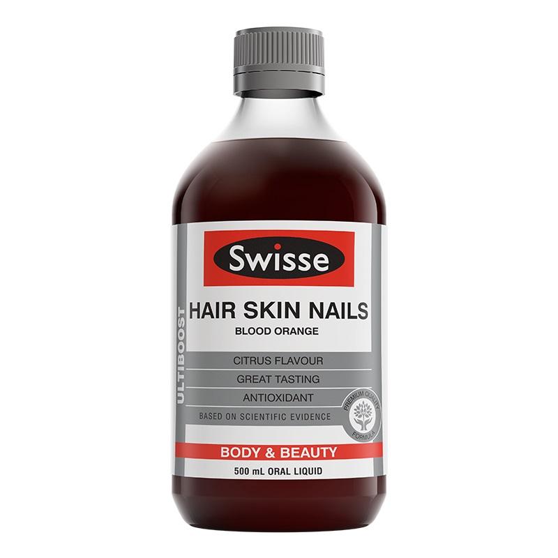 【Swisse】血橙精华饮料500ml