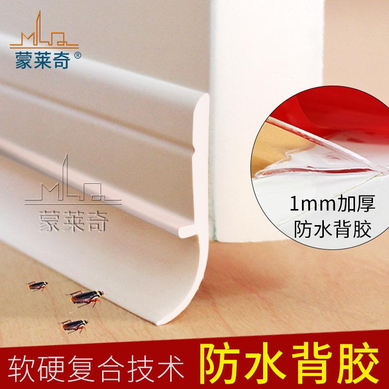 Simon Reich Waterproof Adhesive Door Bottom Seal Bedroom Door, Soundproofing  A Bar Bathroom Toilet Sliding Door Waterproof Strip