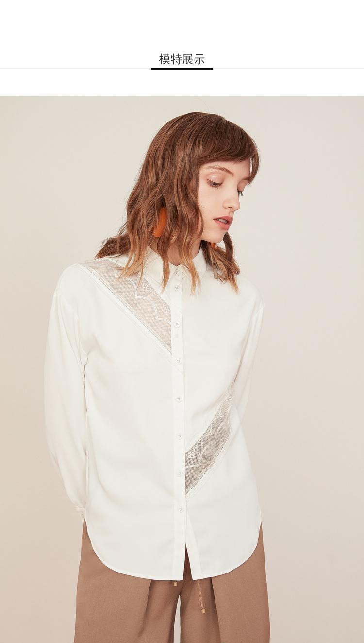 Lily2019春新款女装商务直身版型,蕾丝拼接,袖口设计长袖衬衫