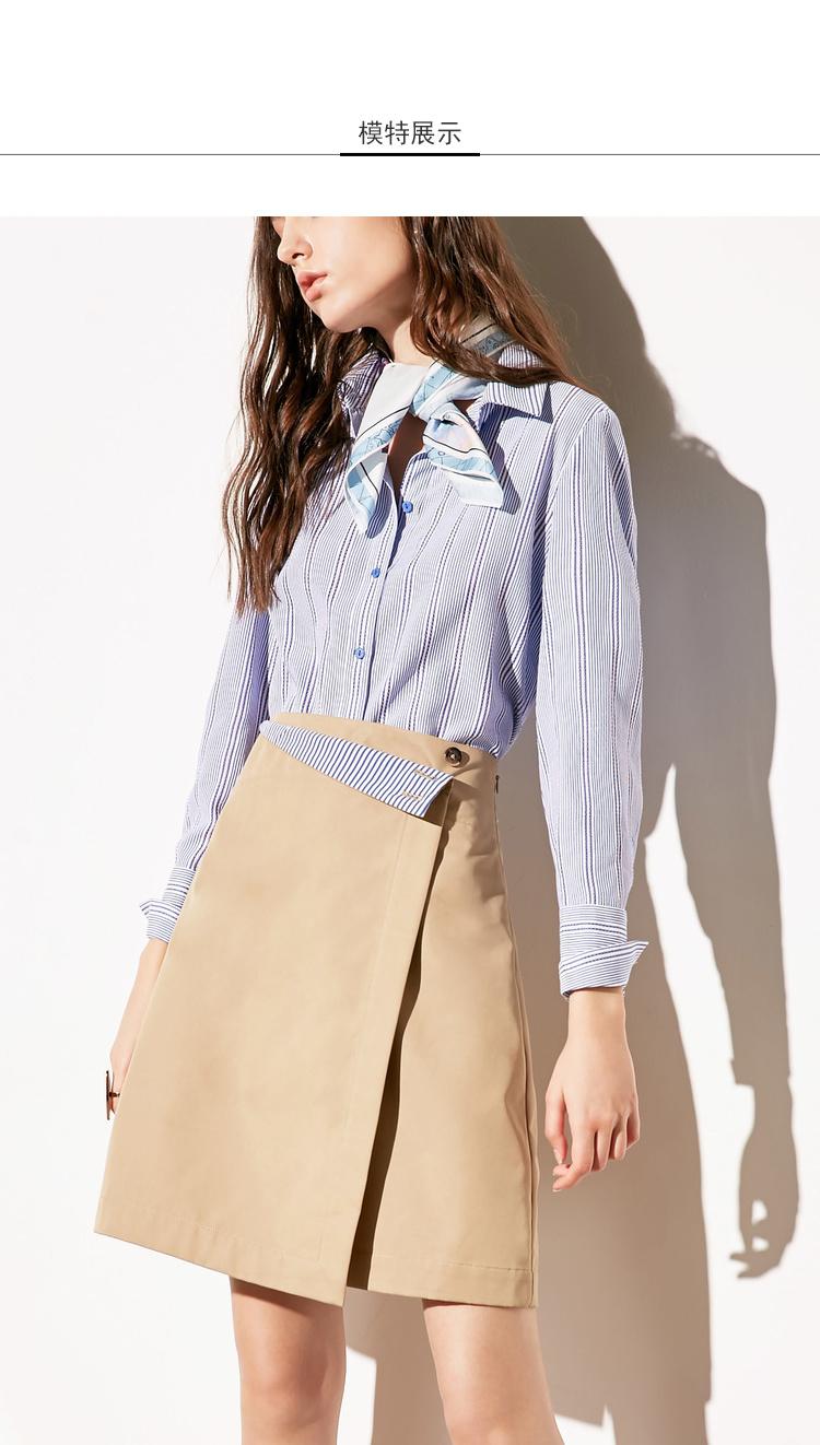 Lily2019春新款女装商务搭配方巾,直身版型,蓝白条纹方巾长袖衬衫