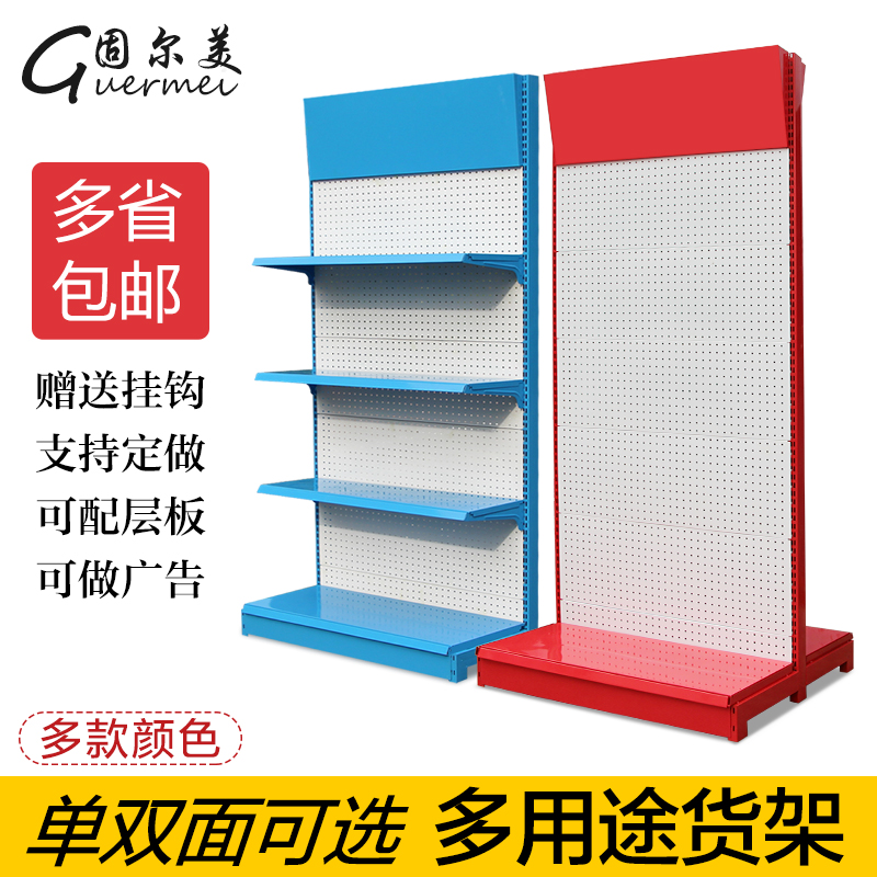 USD 4040] Supermarket Shelves Hole Board Shelf Hooks Hardware Awesome Mobile Phone Accessories Display Stand