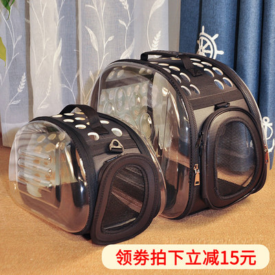 Cat bag transparent bag pet backpack cat out portable bag out of the door cat cage dog supplies pet bag space capsule