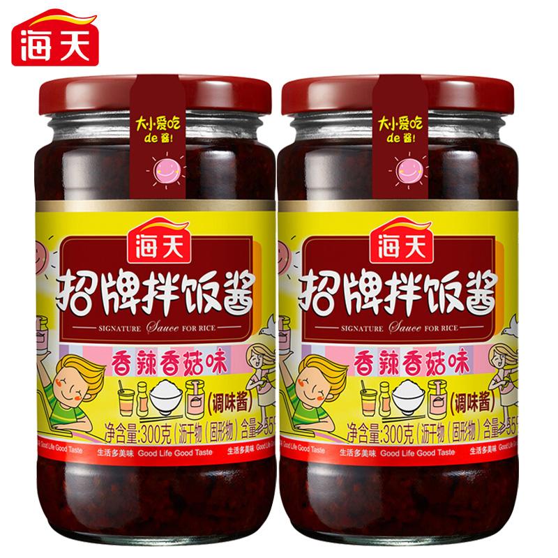 海天招牌拌饭酱-下饭酱300g*2