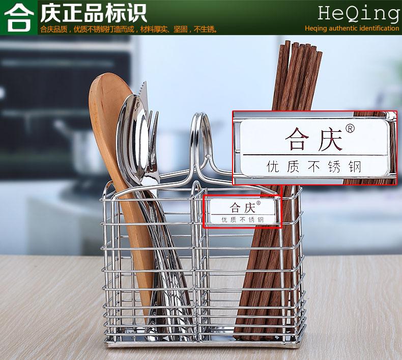 優質筷子籠_07