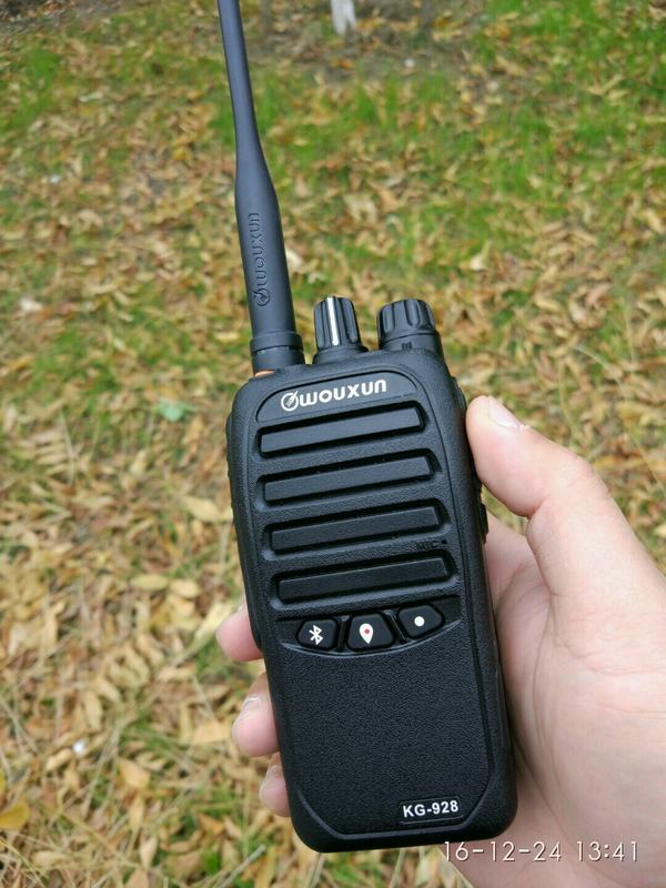 Euxun KG928 APRS integrated walkie-talkie built-in GPS Bluetooth support  Auvi map