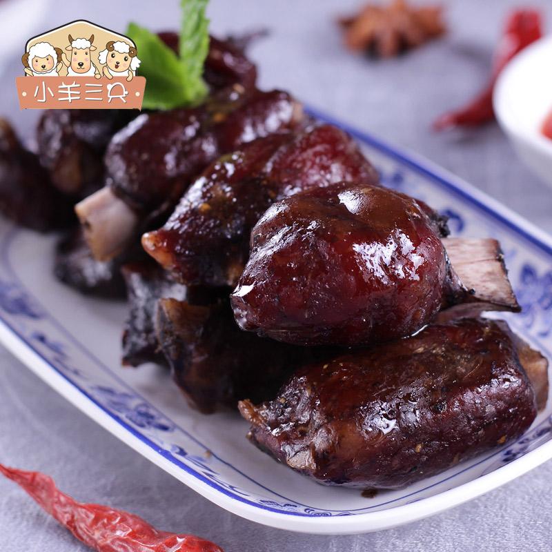 包邮小羊三只节节仔排腊排骨400g特产烟熏腊肉排骨包农家贵州香肠