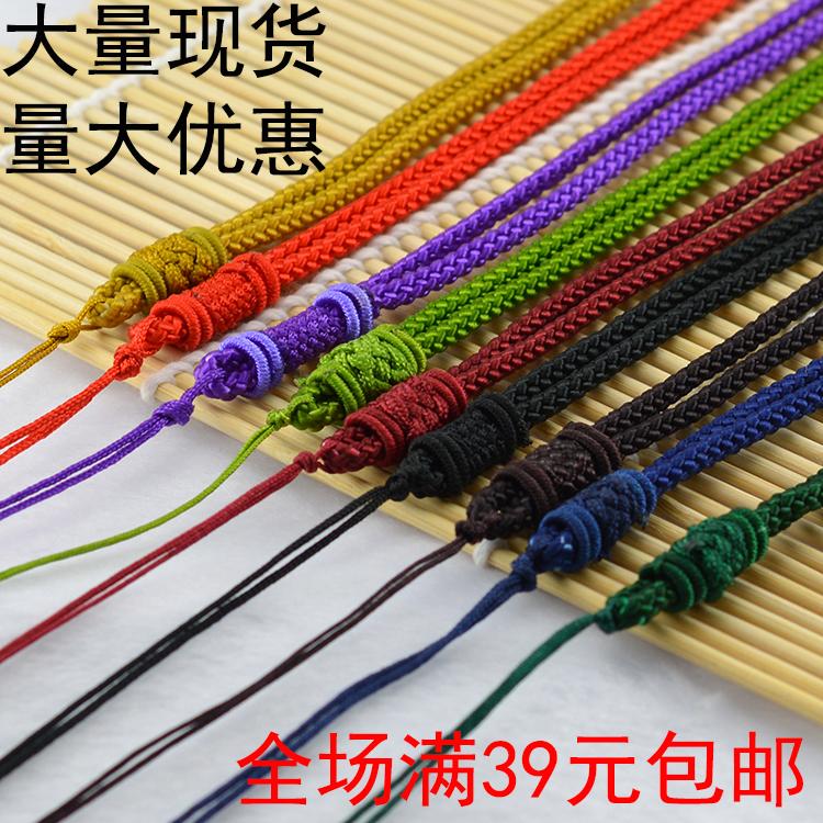 八股毛衣链黄金翡翠玉器水晶玛瑙吊坠挂件绳diy手工编织项链绳子