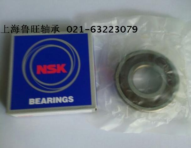 NSK Ball Bearing 6912