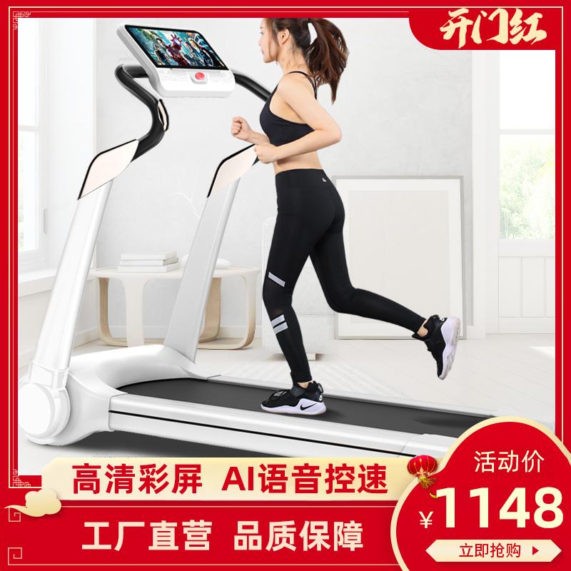Treadmill home small flat-panel folding ultra-silent multi-purpose shock-absorbing mini indoor gym