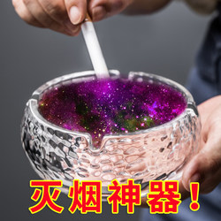 Smoke and sand, clean indoor, remove smoke, tasteless, extinguish ashtray, household balm mud, smoke artifact, soot purifier
