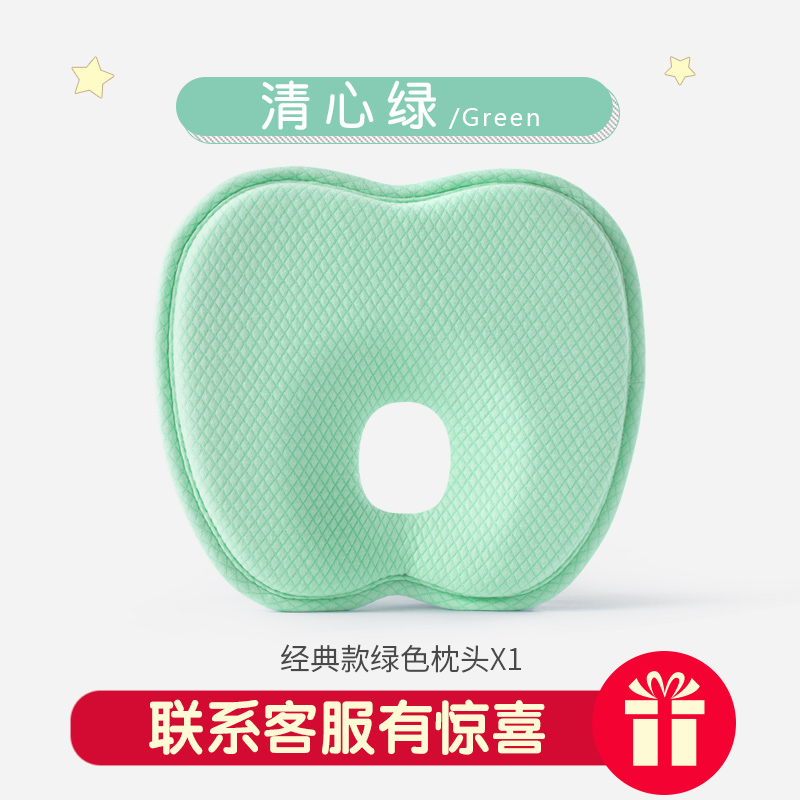 Classic green (case can not be removed and washable) + send wash pillowcase